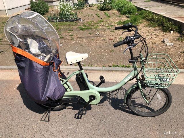 自転車 レインカバー つけっぱなし