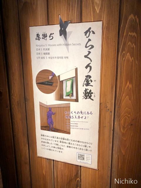 小田原城 忍者館 歴史見聞館