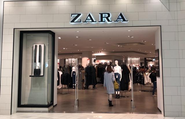ZARAセール時期2019&2020冬は12/25から!いつまで?店舗よりオンラインが先行!